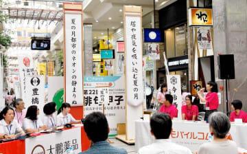 32チームが集まった俳句甲子園全国大会で、予選リーグを戦う今治西伯方分校(右側)=17日午前、松山市の大街道商店街