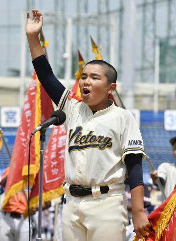 開会式で選手宣誓をする、青森県代表の弘前ビクトリーベースボールクラブの下山哲平主将=神宮