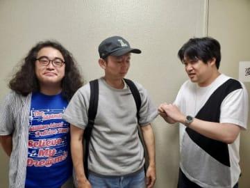 左から松崎克俊、有吉弘行、和賀勇介