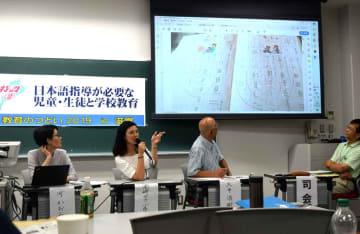 日本語指導が必要な児童・生徒の教育について議論した特設分科会(滋賀県草津市内)