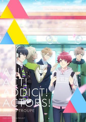 テレビアニメ「A3!」の春組のキービジュアル(C)A3! ANIMATION PROJECT