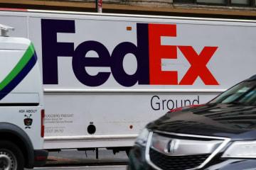 中国へのフェデックス貨物から銃器 公安当局が捜査