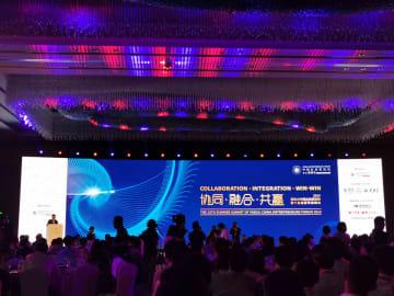 ヤブリ中国企業家フォーラム、天津でサマーサミット開催