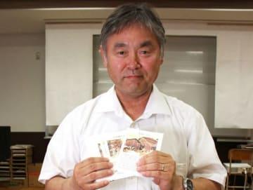 42年前の本紙連載を基に、岡山の民謡を紹介するかるたを作った難波教諭
