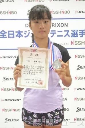 14歳以下女子シングルスで準優勝した斎藤