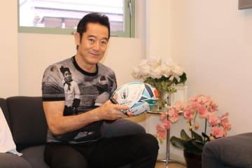 直筆サインのラグビーボールを手にニッコリの「滝沢先生」こと山下真司さん