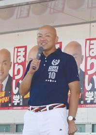 「2020年に向けて地域と連携を図る」と意気込みを示す堀井氏