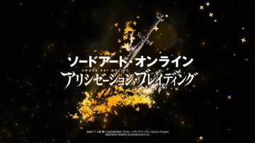 """SAOアプリ最新作『ソードアート・オンライン アリシゼーション・ブレイディング』発表!""""それは、気高き魂をつなぐ物語(たたかい)"""""""