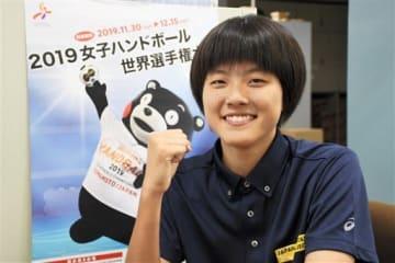 日本ハンドボール協会の欧州、韓国遠征メンバーに選ばれた玉名中のGK作本夕莉=熊日本社