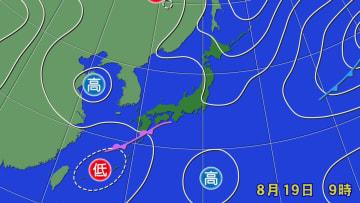 19日(月)午前9時の実況天気図