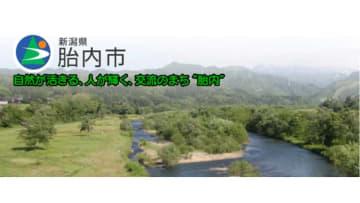 """40.7℃を記録した新潟県""""胎内市""""…「名前がすごい」と話題なので由来を聞いた 画像"""