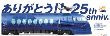 画像:南海電鉄