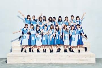 10月2日にサードシングルをリリースする「日向坂46」