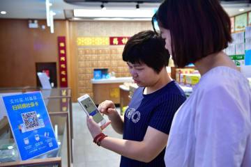 信用喪失行為認定・記録の拡大化防止 中国の発改委