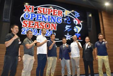 アメリカンフットボールの日本社会人Xリーグの開幕に向けて記者会見し、ポーズをとる「X1Super」各チームのヘッドコーチら=19日、東京都内