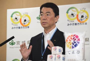 防潮堤建設に地元の合意が得られたことを説明する村井知事