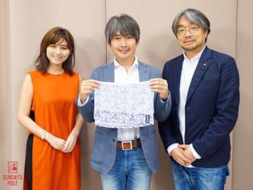 (左から)宇賀なつみ、山口貴史さん、小山薫堂