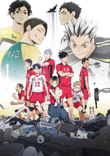 OVA『ハイキュー!! 陸 VS 空』メインビジュアル(C)古舘春一/集英社・「ハイキュー!!」製作委員会・MBS