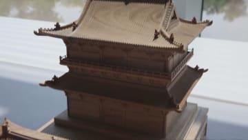 古建築の技術を積み木に 浙江省杭州市