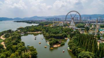 空から見た雲南省昆明市