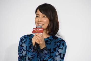 映画「記憶にございません!」の完成披露試写会に登場した石田ゆり子さん
