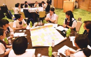 中四国の女子高校生が意見交換した「ガールズ・サミット」