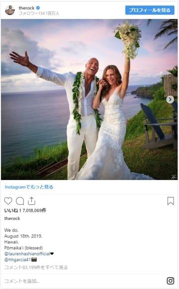 おめでとうございます! 結婚式を挙げたドウェイン・ジョンソンさんとローレン・ハシアンさん(ドウェイン・ジョンソンInstagramのスクリーンショット)
