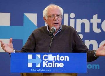Bernie Sanders Plots Another 2020 Presidential Bid