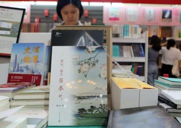 上海ブックフェアで「日本を読む」