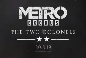 『メトロ エクソダス』ストーリー中心のDLC「2人の大佐」海外向けに8月20日発売