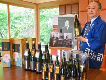 吉田茂元首相が愛飲した日本酒を再現した「決断の聖地」 =大磯町西小磯の旧吉田茂邸