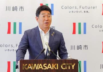パブリックコメントの結果について説明する福田紀彦市長=川崎市役所