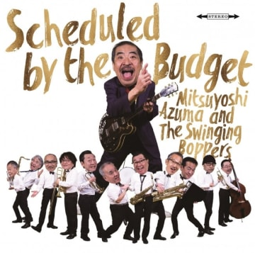 吾妻光良 & The Swinging Boppers、昭和~平成をまったりと駆け抜けて結成40周年! 最新アルバムのアナログ盤発売!
