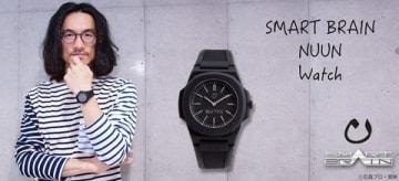 特撮ドラマ「仮面ライダー555」の腕時計「仮面ライダー555×NUUN腕時計 SMART BRAIN WATCH」 着用モデル:唐橋充さん (C)石森プロ・東映