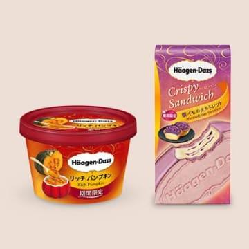 どっちも美味しそう! ハーゲンダッツから秋の味覚が楽しめるアイス出るよ~。