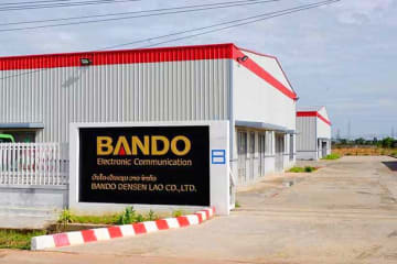 "A new cable plant set up by Japanese electric wire maker Bando Densen Co. in Laos. Bando started production in the Savan-Seno special economic zone in the southern central province of Savannakhet in July as part of its ""China plus one"" strategy, expa"