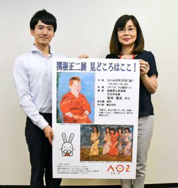イベントへの来場を呼び掛ける斉藤さん(右)と馬場さん