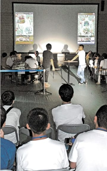 コンピューターゲームの腕前を競った大会