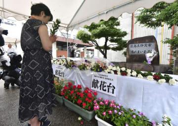 広島土砂災害から5年となり開かれた追悼行事で、手を合わせる参列者=20日午前、広島市安佐南区