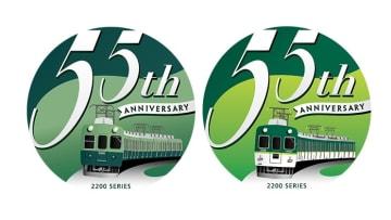 ※2200系ヘッドマークデザイン 画像:京阪電車