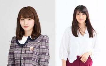 井上小百合(乃木坂46)、矢島舞美、出演舞台<フラガール - dance for smile ‒>上演決定!