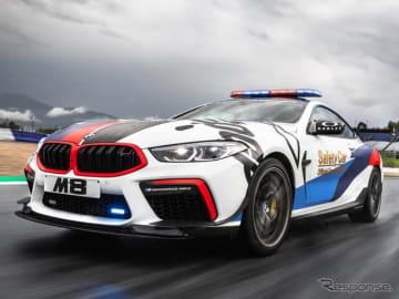 BMW M8 新型ベースのMotoGPセーフティカー