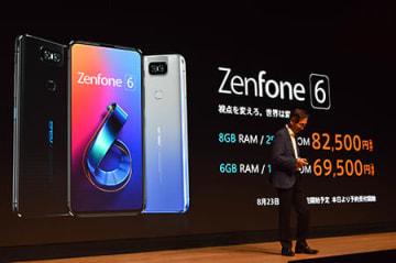 ZenFone 6の日本販売が決定。税別価格は8GB/256GBのモデルが8万2500円、6GB/128GBのモデルが6万9500円