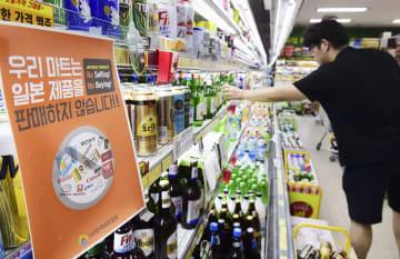 ソウルのスーパーに掲示された「日本製品を販売しません」と書かれた張り紙=19日(共同)