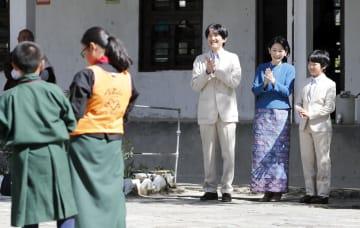 ブータン・ティンプー市内の公立学校を訪問された秋篠宮ご夫妻と悠仁さま=20日(共同)
