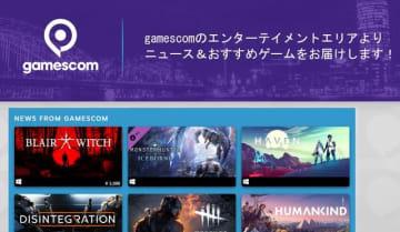 Steamストアに「gamescom 2019」特集ページが登場!『Disintegration』や『HUMANKIND』など発表直後の新作もずらり