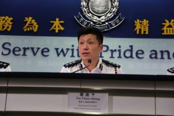 Chief Superintendent John Tse. Photo: inmedia.net.