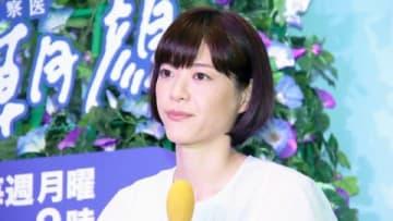 """""""月9""""ドラマ「監察医 朝顔」の会見に出席した上野樹里さん"""