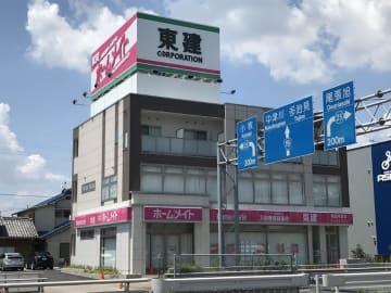 移設新設した春日井支店