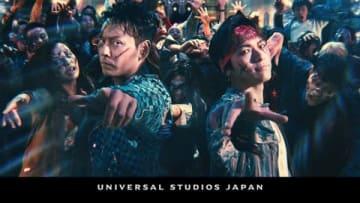 ゾンビでダンスアンバサダーに就任したEXILE NAOTOさん(右)山下健二郎さん(C)2019 Universal Studios. All Rights Reserved.画像提供 ユニバーサルスタジオジャパン